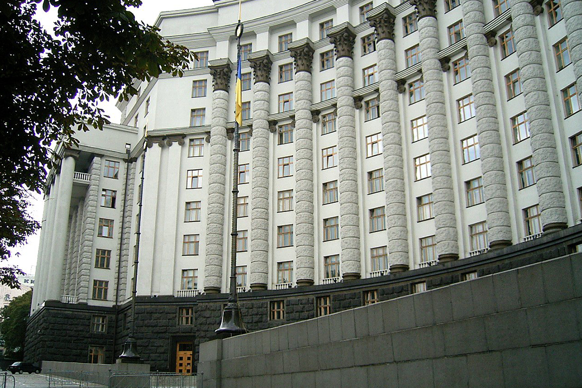 Government Building, Kyiv